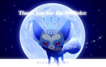 Thanks 6000nice!.jpg